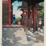 Meguro, Fudō Temple, by Kawase Hasui